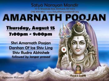 2019_Amarnath_Poojan