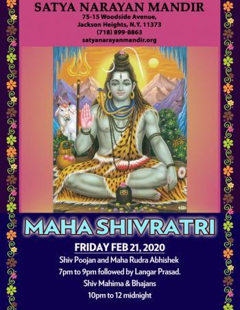 Maha_Shivaratri